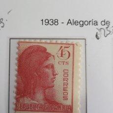 Sellos: SELLO DE ESPAÑA 1938 ALEGORÍA DE LA REPÚBLICA 45 CTS 752. Lote 292157578