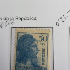Sellos: SELLO DE ESPAÑA 1938 ALEGORÍA DE LA REPÚBLICA 50 CTS 753. Lote 292157738
