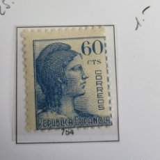 Sellos: SELLO DE ESPAÑA 1938 ALEGORÍA DE LA REPÚBLICA 60 CTS 754. Lote 292157863