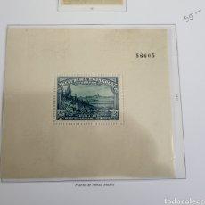 Sellos: SELLO DE ESPAÑA 1938 DEFENSA DE MADRID 40 CTS. Lote 292158408