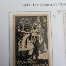 Sellos: SELLO DE ESPAÑA 1938 HOMANAJE A LOS OBREROS DE SAGUNTO 45 CTS EDIFIL 773. Lote 292164953