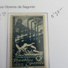 Sellos: SELLO DE ESPAÑA 1938 HOMANAJE A LOS OBREROS DE SAGUNTO 1,25 PTS EDIFIL 774. Lote 292165218