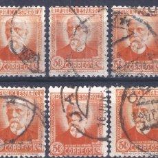 Francobolli: EDIFIL 671 PERSONAJES (NICOLÁS SALMERÓN) 1932. LOTE DE 6 SELLOS.. Lote 293228278