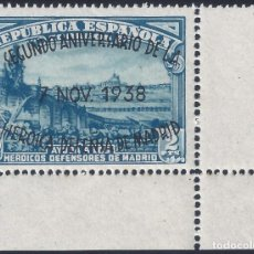Sellos: EDIFIL 789 II ANIVERSARIO DE LA DEFENSA DE MADRID 1938. CENTRADO DE LUJO. MNH **. Lote 293619883