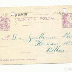Sellos: ENTERO POSTAL CIRCULADA 1934 DE SAN SEBASTIAN A BILBAO. Lote 293621258