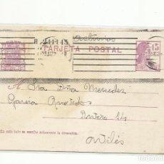 Sellos: ENTERO POSTAL EDIFIL 69 CIRCULADA 1934 A AVILES. Lote 293621508