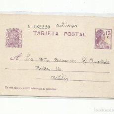 Sellos: ENTERO POSTAL EDIFIL 69 CIRCULADA 1936 DE MADRID A AVILES ASTURIAS. Lote 293621883