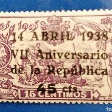 Sellos: ESPAÑA 1938 - VII ANIVERSARIO DE LA PROCLAMACIÓN DE LA REPÚBLICA - EDIFIL 755 - NUEVO. Lote 293739008