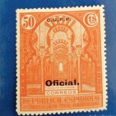 Sellos: ESPAÑA 1931 - CONGRESO DE LA UNIÓN POSTAL PANAMERICANA SOBRECARGA CUPP - EDIFIL 626. Lote 293757418