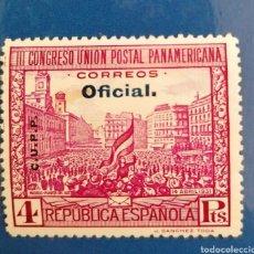 Sellos: ESPAÑA 1931 - CONGRESO DE LA UNIÓN POSTAL PANAMERICANA SOBRECARGA CUPP - EDIFIL 628. Lote 293757903