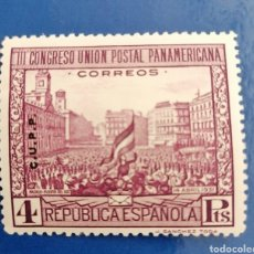 Sellos: ESPAÑA 1931 - CONGRESO DE LA UNIÓN POSTAL PANAMERICANA SOBRECARGA CUPP - EDIFIL 612. Lote 293758448