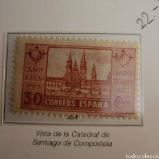Sellos: SELLO DE ESPAÑA 1937 AÑO SANTO COMPOSTELAR 30 CTS EDIFIL 834. Lote 293826513