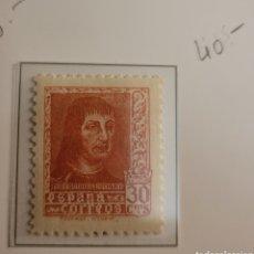 Sellos: SELLO DE ESPAÑA 1938 FERNANDO EL CATÓLICO 30 CTS EDIFIL 844. Lote 293827143
