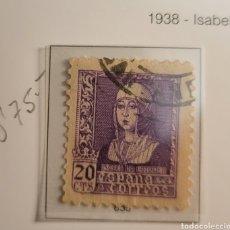 Sellos: SELLO DE ESPAÑA 1938 ISABEL LA CATÓLICA 20 CTS EDIFIL 855. Lote 293832163