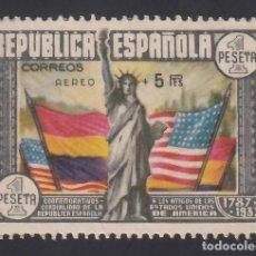 "Sellos: ESPAÑA. 1938 EDIFIL Nº 765 /*/, ANIVERSARIO DE LA CONSTITUCIÓN, . HABILITADO ""CORREO AEREO + 5 PTS"". Lote 293834883"