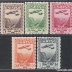 Sellos: ESPAÑA. 1931 EDIFIL Nº 650 / 654 /**/, CENTENARIO DEL MONASTERIO DE MONTSERRAT.. Lote 293835453