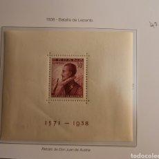 Sellos: SELLO DE ESPAÑA 1938 BATALLA DE LEVANTÓ 30 CTS. Lote 293861183