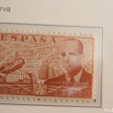 Sellos: SELLO DE ESPAÑA 1939 AUTOGIRO DE LA CIERVA 25 CTS EDIFIL 881. Lote 293861398