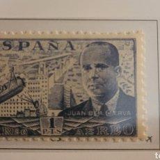 Sellos: SELLO DE ESPAÑA 1939 AUTOGIRO DE LA CIERVA 1 PTS EDIFIL 884. Lote 293861903