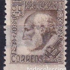 Sellos: SELLOS ESPAÑA AÑO 1934 OFERTA EDIFIL 680* EN NUEVO VALOR DE CATALOGO 27 €. Lote 293879818