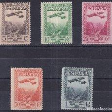 Sellos: SELLOS ESPAÑA AÑO 1931 OFERTA EDIFIL 650/654 EN NUEVO VALOR DE CATALOGO 143 €. Lote 293885458
