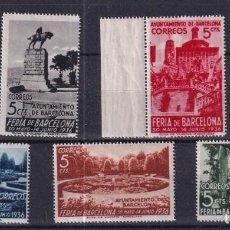 Sellos: SELLOS ESPAÑA AÑO 1936 OFERTA EDIFIL 14/18 EN NUEVO VALOR DE CATALOGO 23.5 €. Lote 293885888
