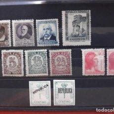 Sellos: LOTE SELLOS NUEVOS SEGUNDA REPUBLICA. Lote 293888133