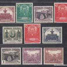 Sellos: ESPAÑA. 1931 EDIFIL Nº 604 / 613 /*/, CONGRESO DE LA UNIÓN POSTAL PANAMERICANA,. Lote 293898453