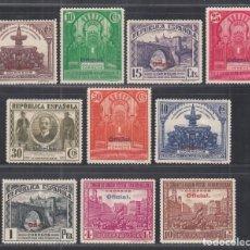 "Sellos: ESPAÑA. 1931 EDIFIL Nº 620 / 629 /*/, CONGRESO DE LA UNIÓN POSTAL PANAMERICANA, ""OFICIAL"". Lote 293899388"