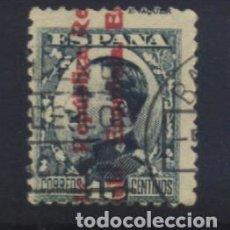 Sellos: S-6655- ESPAÑA. II REPUBLICAS. 1931. ALFONSO XIII. Lote 293933143