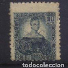 Sellos: S-6658- ESPAÑA 1936. MARIANA PINEDA.. Lote 293934398