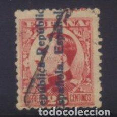 Sellos: S-6659- ESPAÑA. II REPUBLICAS. 1931. ALFONSO XIII. Lote 293934568