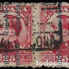Sellos: II REPUBLICA - ALFONSO XIII - SOBRECARGADOS - EDIFIL 598 -1931 - BLOQUE DE DOS. Lote 293935788