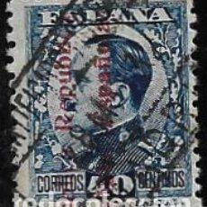 Sellos: II REPUBLICA - ALFONSO XIII SOBRECARGADO - EDIFIL 600 - 1931. Lote 293936158