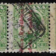 Sellos: II REPUBLICA - ALFONSO XIII SOBRECARGADO - EDIFIL 595 - 1931 - BLOQUE DE TRES. Lote 293936778