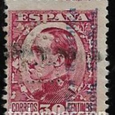 Sellos: II REPUBLICA - ALFONSO XIII SOBRECARGADO - EDIFIL 599 - 1931 - SOBRECARGA DESPLAZADA. Lote 293938323
