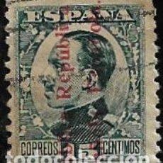Sellos: II REPUBLICA - ALFONSO XIII SOBRECARGADO - EDIFIL 596 - 1931. Lote 293939658
