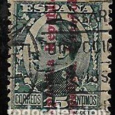 Sellos: II REPUBLICA - ALFONSO XIII SOBRECARGADO - EDIFIL 596 - 1931. Lote 293939723