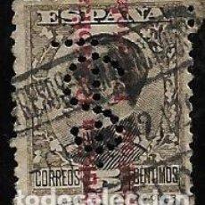 Sellos: II REPUBLICA - ALFONSO XIII SOBRECARGADO - EDIFIL 594 - 1931 - PERFORADO. Lote 293941998