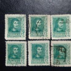 Sellos: AÑO 1938 FERNANDO EL CATOLICO 6 SELLOS EN USADOS EDIFIL 841. Lote 293943058