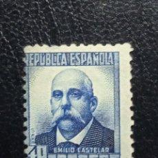 Sellos: AÑO 191-1932 PERSONAJES SELLO NUEVO EDIFIL 660 VALOR DE CATALOGO 200,00 EUROS. Lote 293953753