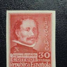 Sellos: AÑO 1937 CENTENARIO DE LA MUERTE GREGORIO FERNANDEZ EDIFIL 726 VALOR DE CATALOGO 44,00 EUROS. Lote 293969548