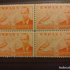 Sellos: AÑO 1939 JUAN DE LA CIERVA SELLOS EN NUEVOS EDIFIL 880 VALOR DE CATALOGO 5,20 EUROS. Lote 293973563