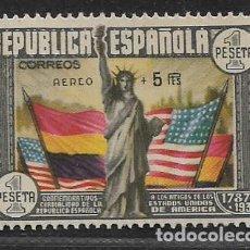 Sellos: CL.ANIVERSARIO CONSTITUCION EE.UU.5 PTAS SOBRE 1 PTA. MARQUILLADO100% ORIGINAL. EDIFIL Nº 765, VER F. Lote 294023433