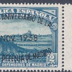 Sellos: EDIFIL 789 II ANIVERSARIO DE LA DEFENSA DE MADRID 1938 (VARIEDAD EN LA SOBRECARGA). LUJO. MNH **. Lote 294043383