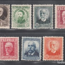 Sellos: ESPAÑA. 1931-1932 EDIFIL Nº 655 / 661 /*/, PERSONAJES (NÚMERO DE CONTROL AL DORSO). Lote 294076463