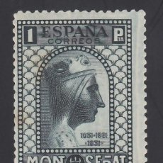Sellos: ESPAÑA. 1931 EDIFIL Nº 646 /*/, 1 PTS PIZARRA. CENTENARIO DEL MONASTERIO DE MONTSERRAT.. Lote 294081903