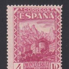 Sellos: ESPAÑA. 1931 EDIFIL Nº 647 /*/, 4 PTS LILA. CENTENARIO DEL MONASTERIO DE MONTSERRAT.. Lote 294082213