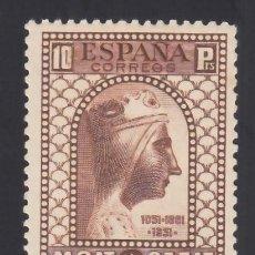 Sellos: ESPAÑA.1931 EDIFIL Nº 648 /*/,10 PTS CASTAÑO. CENTENARIO DEL MONASTERIO DE MONTSERRAT. BIEN CENTRADO. Lote 294082618
