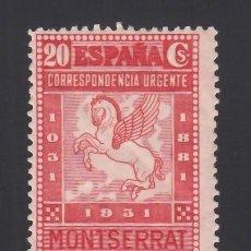 Sellos: ESPAÑA.1931 EDIFIL Nº 649 /*/, 20 C. CARMÍN. CENTENARIO DEL MONASTERIO DE MONTSERRAT.. Lote 294082903